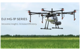 Drone ελικοπτερα ψεκασμου