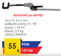 A Δονητικό Δένδρων ελιάς με γάντζο  - craftpo