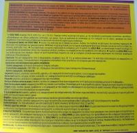 GOLD MAX SL ΛΙΠΑΣΜΑ ΔΙΑΦΥΛΛΙΚΟ NPK 9-10-7+ΦΥΚΙΑ ΕΚΧΥΛΙΣΜΑ ΣΤΑΘΕΡΟΠΟΙΗΜΕΝΟ ΒΙΟΔΙΕΓΕΡΤΗΣ ενεργοποιητης ΑΝΘΟΦΟΡΙΑΣ ΚΑΡΠΟΦΟΡΙΑΣ Κ ΣΥΓΚΡΑΤΗΣΗ ΚΑΡΠΩΝ -- Πληρες σε αζωτο για ανθοφορια σε καλιο για καρπφορια κ φωσφορο για ριζα.