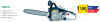 AA ZM4010 2hp  40cc λαμα 40 cm 4,3kg Αλυσοπριονο zomax Εγγύηση 2 χρόνια Ανταλλακτικά τα πάντα πανελλαδικά