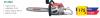AA NT 4560 2,5hp λαμα 45cm 45cc 5,4kg walbro καρμπυλατερ Εγγύηση 2χρόνια Ανταλλακτικά τα πάντα πανελλαδικά