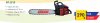 AA NT 6210 3,5hp 61,5cc λαμα μήκους 50cm 6kg Αλυσοπριονο Εγγύηση 2χρόνια Ανταλλακτικά τα πάντα πανελλαδικά