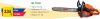 AAA NT 7010 craftop Αλυσοπριονο 4,5hp 72,5hp λαμα 55cm 6kg για υλοτομους  υλοτομία