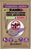 Rambo αποτελεί έναν οικονομικό, γρήγορο και εύκολο τρόπο καταπολέμησης των κουνουπιών σε εσωτερικούς χώρους (σπίτια, γραφεία, εστιατόρια, ξενοδοχεία, ξενώνες, κατασκηνώσεις, βιομηχανικούς χώρους κ.α.).  Η καινοτομία του οφείλεται στην καπνιστική του ιδιότ