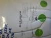 A AA Ελιας κοκκωδες λίπασμα new bor DURAMON npk ελιάς με βοριο 25 κιλα. 20-5-10+2Mgo+0,3 βοριο Πληρες σε αζωτο για ανθοφορια σε καλιο για καρπφορια κ φωσφορο για ριζα.