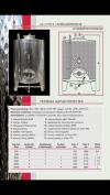 Δεξαμενη ανοξειδωτη απολασπωσης σταθεροποιησης κρασιου μουστου.τα 500 λιτρα 2020 ευρω 1000lt 2670 ευρω 2000 lt 3590 ευρω τα 3000 lt 4200 ευρω τιμη τα 5000 lt 5690 ευρω με φπα.