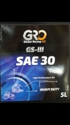 AAA Sae 30 GRO 20lt λίτρα - made in Europe. λαδια και για υδραυλικά για τρακτέρ και τρακτορες φορτηγά ---- Τα συστήνει και η Mercedes Benz Germany και η Man FILTERS