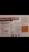 Βοριο λιπασμα υγρό βοριου 3,3% manni-plex βοριου για ελιές Ελιές ελιά  ψεκάστε 200 - 300cc στα 100 λίτρα νερό. --- Ταχείας απορρόφησης με ουρια 5% άζωτο!!! .Το βοριο ευνοεί την ανθοφορία και την γονιμοποίηση στα φυτά δένδρα. Ιχνοστοιχειο σημαντικό!!!.Και