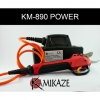 Kamikaze km 890 caiman ψαλιδι ηλεκτρικο επαναφορτιζομενο 4 εκατοστα κοπη 10000κοψιματα 9 ωρες