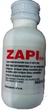A zapi-ew-βιοκτονο-απολύμανση-εντομοκτόνο-50ml για κατσαρίδες σκορπιός Σκορπιοί μυρμήγκια κουνούπια μύγες εντός σπιτιού .